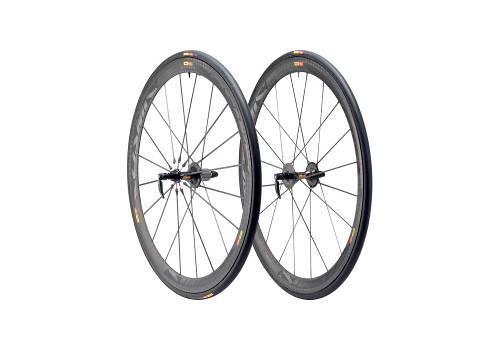 Nykomna Cykelhjul - Stort utbud av hjul för din cykel | Bikester.se EC-79